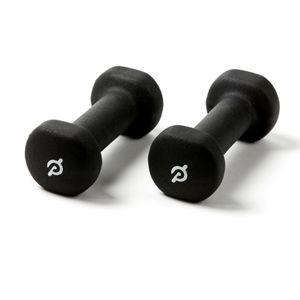 Peloton 1 lb Weights